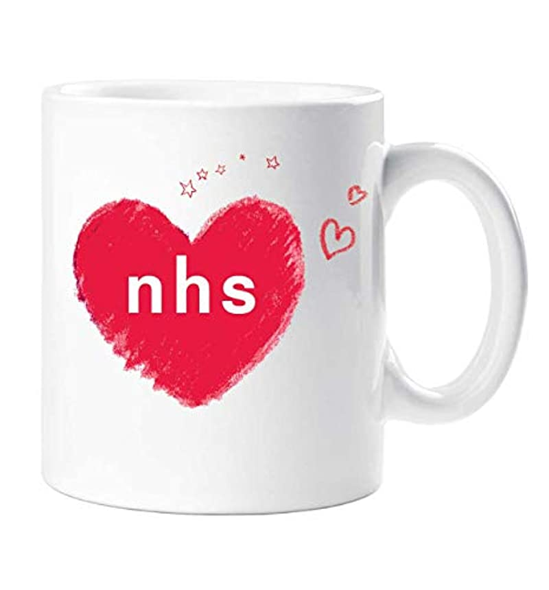 60 Second Makeover® NHS Heart Mug Rainbow Thank You Inspirational Self Isolation Gift Cup Ceramic Present