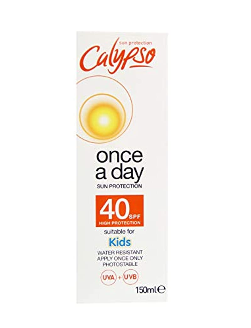 Calypso Once a Day Sun Protection Lotion with SPF 40