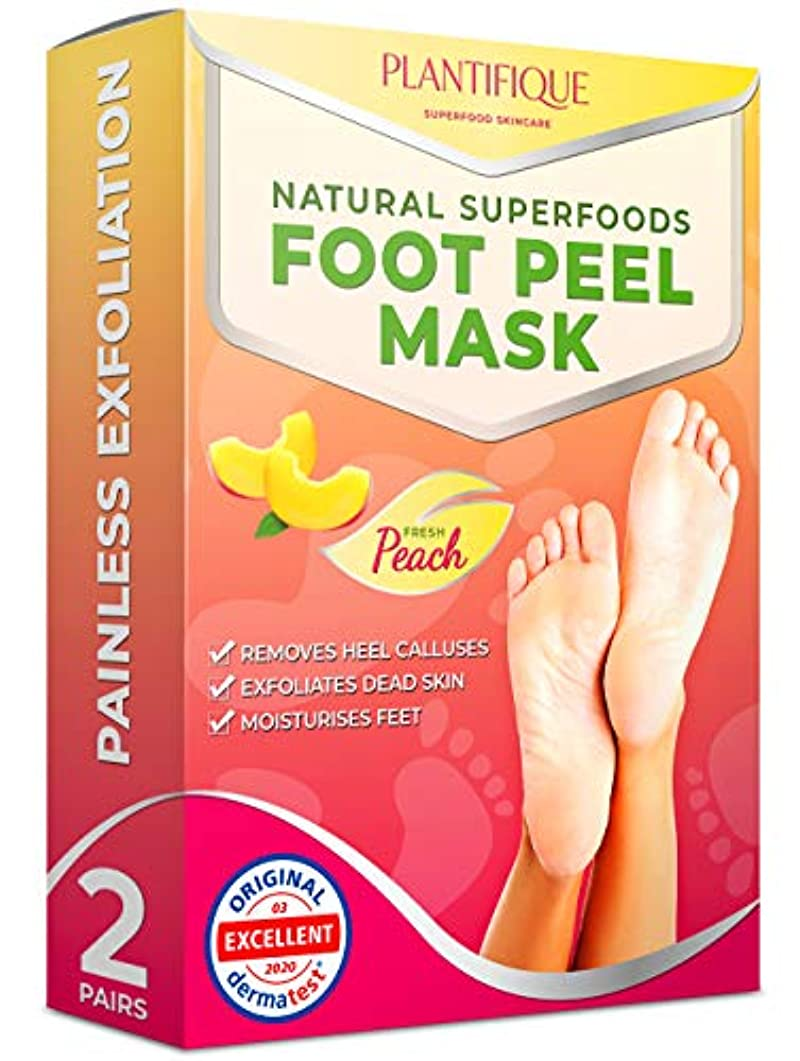Exfoliating Foot Peel Mask for Baby Soft Feet – Dermatologically Tested - 2 Pairs - Removes Calluses, Dead and Dry Skin - Repairs Rough Heels in 7 Days - Natural Gel Socks Booties for Men and Women