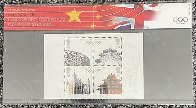 Royal Mail Mint Stamps - Olympic Games M17 Presentation Pack - Free UK PP